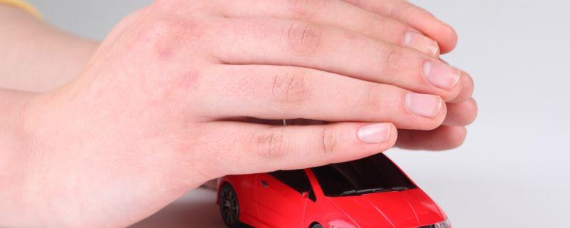 Tout savoir sur l'assurance auto
